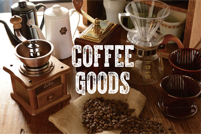 COFFEE GOODS